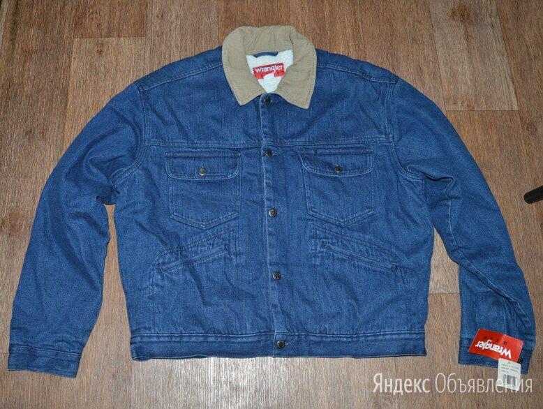 Куртка джинсовая Wrangler Hero Sherpa, на меху по цене 15000₽ - Куртки, фото 0