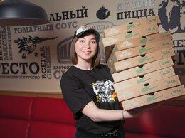 Сотрудник бригады ресторана - Менеджер пиццерии (м. Дмитровская), 0