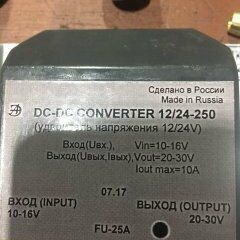 Зарядные устройства и адаптеры питания -  Повышающий преобразователь напряжения 12/24vdc-250vt , 0