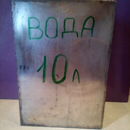Ёмкости для хранения - Канистра нержавейка пищевая СССР 10 л, 0