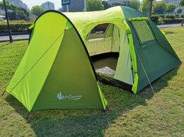 Палатки - Палатка 3 местная, 0