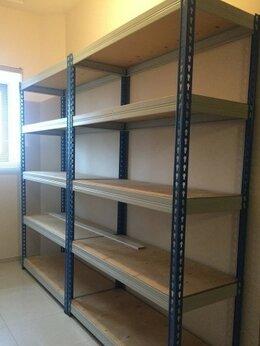 Стеллажи и этажерки - Стеллаж металлический для склада (300 кг на полку), 0