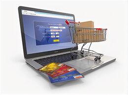 Менеджер - Менеджер по продажам в интернет-магазин, 0