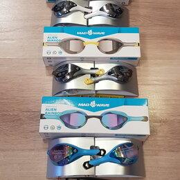 Аксессуары для плавания - Очки для плавания , 0