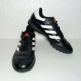 Обувь для спорта - Сороконожки «ADIDAS». UK – 6,5 или 40 по стельке 25 см., 0