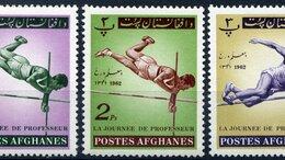 Марки - Спорт. Афганистан 1962 г. (Неполная серия!), 0