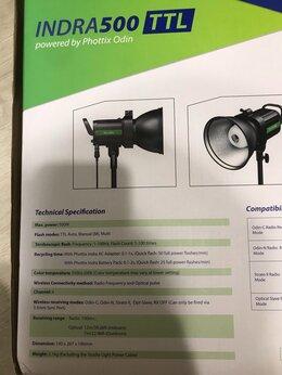 Фотовспышки - Студийный свет для фотостудии, 0