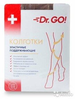 Колготки и носки - Колготки Dr. Ventelle (Dr.Go) 8 Размер (большие), 0