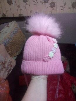 Головные уборы - Зимняя шапка на девочку 6-12 месяцев, 0