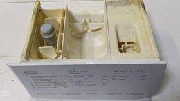 Аксессуары и запчасти - Порошкоприемник стиральной машины Indesit, 0