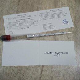Прочие хозяйственные товары - Ареометр сахаромер АС-3 0-25%, 0