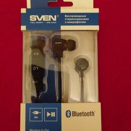 Наушники и Bluetooth-гарнитуры - Новые Bluetooth-наушники Sven, 0
