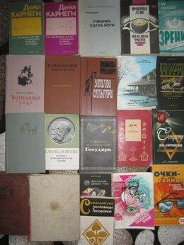 Художественная литература -  С. Майер. Гостья. 2009 год, 0