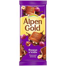 Продукты - Шоколад Alpen Gold, молочный с фундуком и изюм,…, 0