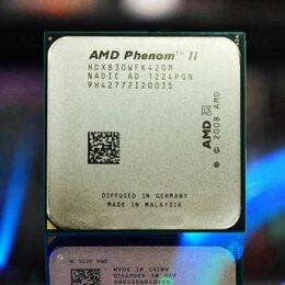 Процессоры (CPU) - Phenom II 4 ядра, Бюджетный игрoвoй прoцeссoр,…, 0
