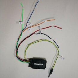 Запчасти к аудио- и видеотехнике - ADACAR Адаптер Кнопок Руля Ниссан - Пионер + Сони, 0