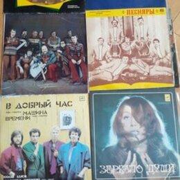 Виниловые пластинки - Грам/пластинки советских и зарубежных исполнителей, 0