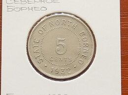 Монеты - БРИТАНСКОЕ СЕВЕРНОЕ БОРНЕО  5 центов 1938 г., 0