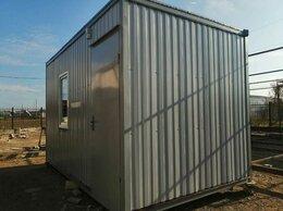 Готовые строения - Блок-контейнер 4*2,4, 0