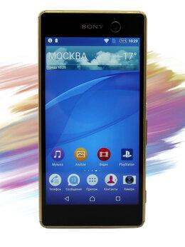 Мобильные телефоны - Sony Xperia M5 16Gb, 0