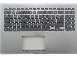 Клавиатуры - Клавиатура к Asus Laptop 15 X509UA, 15 X509UJ…, 0