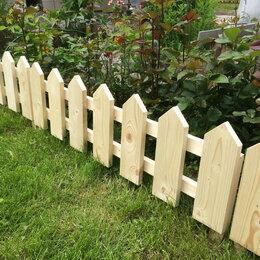 Заборчики, сетки и бордюрные ленты - Декоративный забор, 0