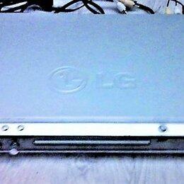 DVD и Blu-ray плееры - DVD плеер LG, 0