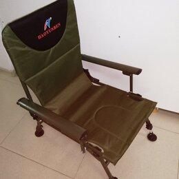 Походная мебель - Складное кресло для рыбалки, 0