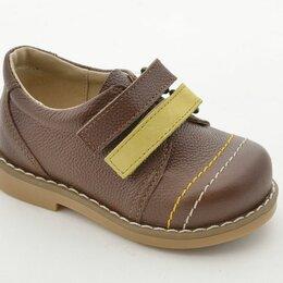 Ботинки - Шаговита Полуботинки малодетские коричневый (25), 0