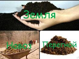 Удобрения - Земля торф , 0