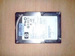 """Внутренние жесткие диски - Жесткий диск 2.5"""" 72Gb SAS, 0"""