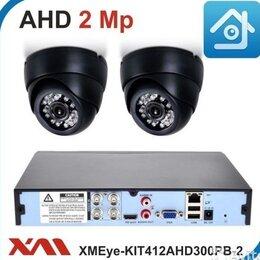 Камеры видеонаблюдения - Комплект видеонаблюдения на 2 камеры, 0
