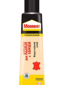 Косметика и чистящие средства - Клей Момент для кожи и замши ХЕНКЕЛЬ ( 30 мл в…, 0