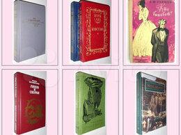 Художественная литература - Книги 106, 0