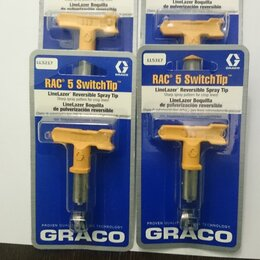 Малярные установки и аксессуары - Сопло окрасочное Graco RAC 5 LL для дорожной разметки, 0