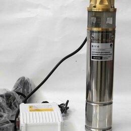 Насосы и комплектующие - насос  скважинный высота насоса всего 48см, 0