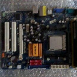 Материнские платы - 3-ядерный процессор + матплата + ОЗУ 4 ГБ, 0