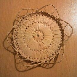 Хлебницы и корзины для хлеба - Тарелочка плетеная из соломы, диаметр – 20см., 0