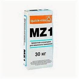 Строительные смеси и сыпучие материалы - Штукатурка цементная MZ 1, 0