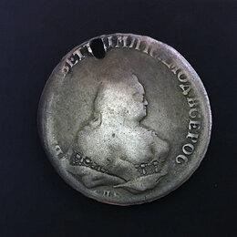 Монеты - Рубль 1742 Елизавета Петровна, 0