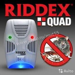 Отпугиватели и ловушки для птиц и грызунов - Отпугиватель грызунов и насекомых Riddex Quad, 0