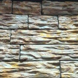 """Фасадные панели - Фасадный, цокольный камень (сайдинг, панель) """"Сланец"""", 0"""