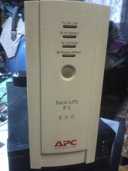Источники бесперебойного питания, сетевые фильтры - Back-UPS rs 800 Неисправен., 0