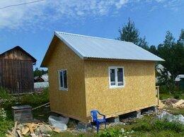 Готовые строения - Каркасный дачный дом в Тольятти, 0
