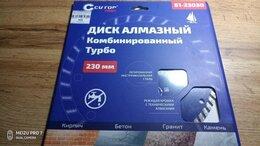 Диски отрезные - Диск отрезной алмазный турбо 230x22.2мм CUTOP, 0