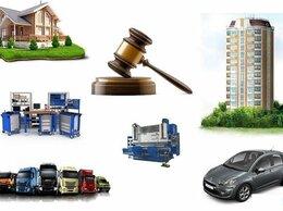Финансы, бухгалтерия и юриспруденция - Коммерческие торги, сопровождение, подбор…, 0