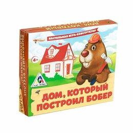 Настольные игры - Настольная игра конструктор Дом,который построил…, 0