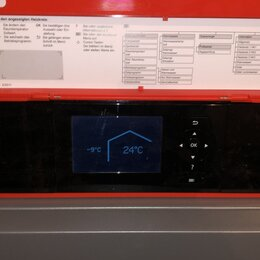 Отопительные системы - Отопление под ключ! , 0