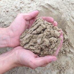Строительные смеси и сыпучие материалы - Песок речной, ОПГС, щебень, гравий, галька , 0