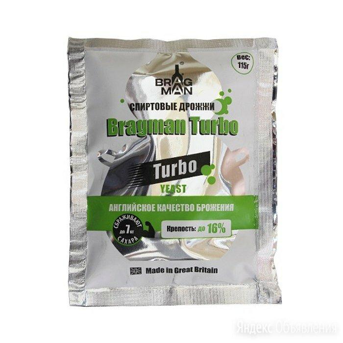 Дрожжи спиртовые BRAGMAN Turbo по цене 210₽ - Ингредиенты для приготовления напитков, фото 0